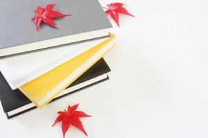 紅葉の中の本4冊